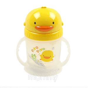 Easy Reach Sippy Cup